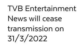 Fetch - TVB Cantonese Package